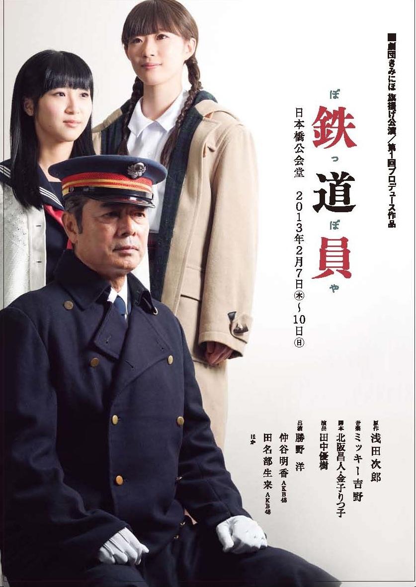 taikaku_omote