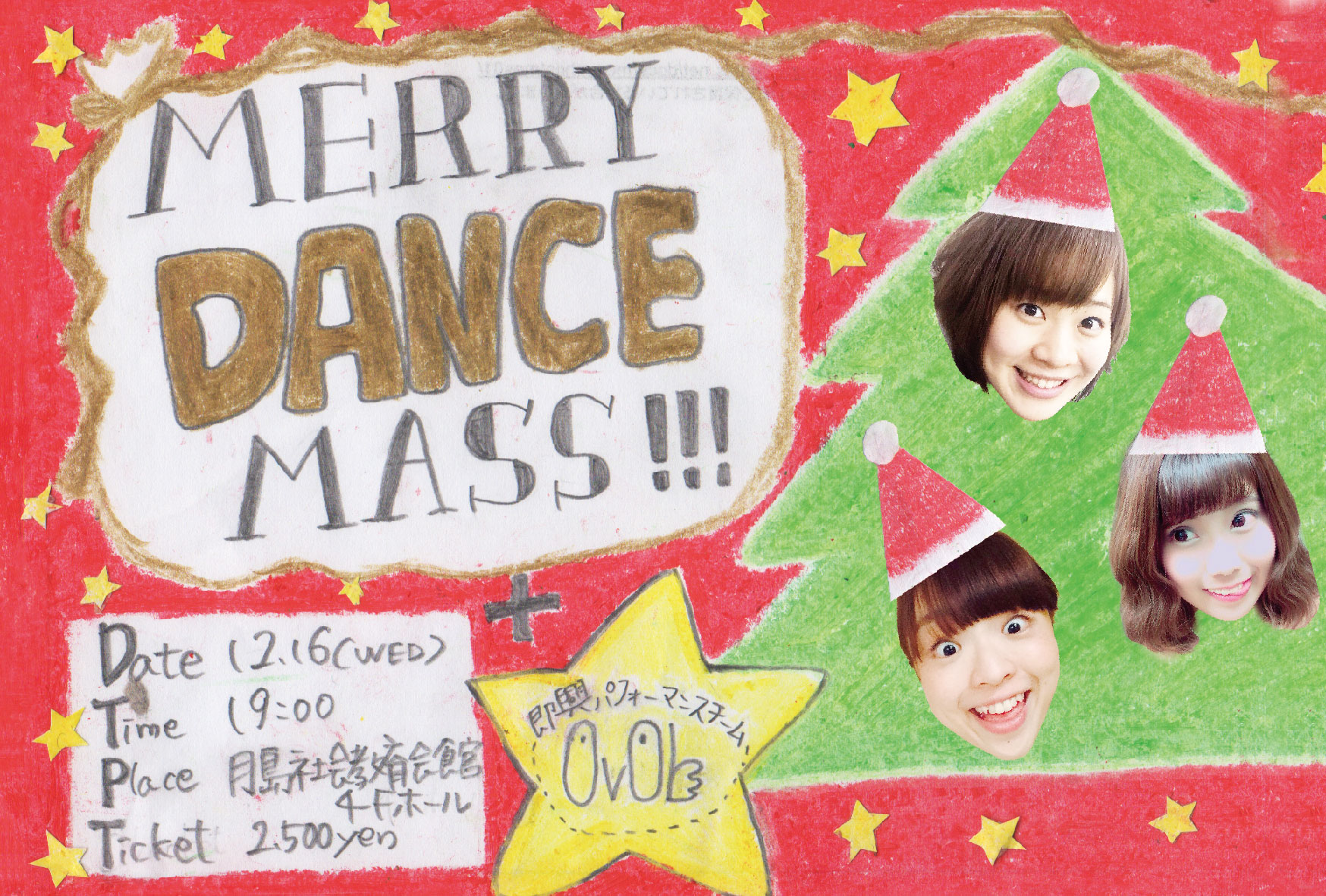 MERRY DANCE MASS!!! + OvOb表